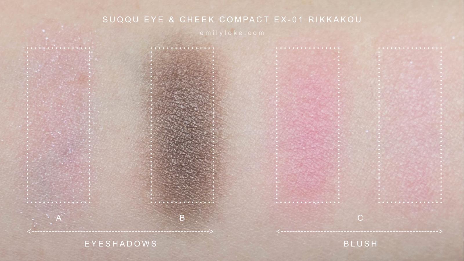 SUQQU Eye and Cheek Colour Compact EX-01 Rikkakou